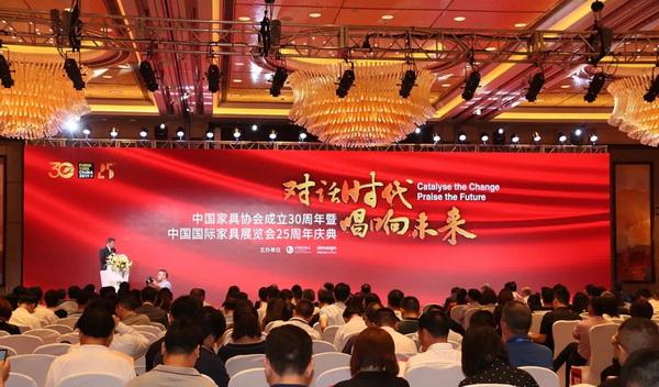 中国家具协会成立30周年暨中国国际家具展览会25周年庆典在上海举行