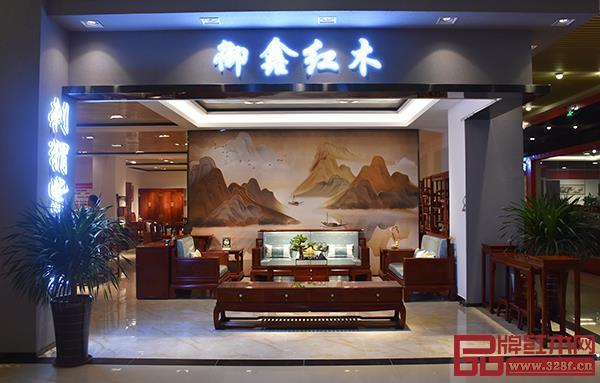 中唐红木城
