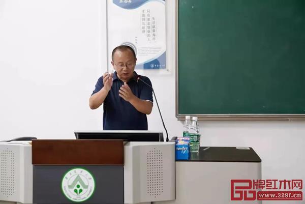 华南农业大学特邀周京南老师带来《匠心神巧——清宫家具鉴余偶得》主题讲座