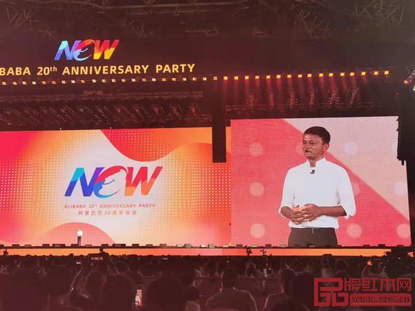 9月10日,马云正式卸任阿里巴巴董事局主席