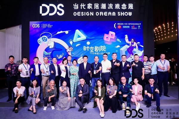 """DDS""""时空剧院""""大片火热上映,卓木王千赢国际入口展中式家居的魅力"""