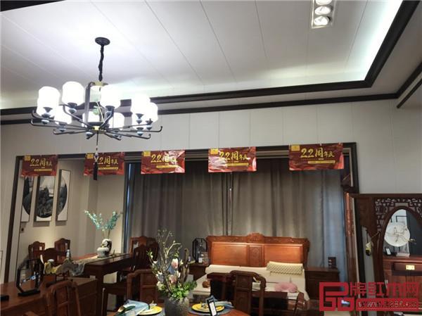 安博电竞红木山东—日照店