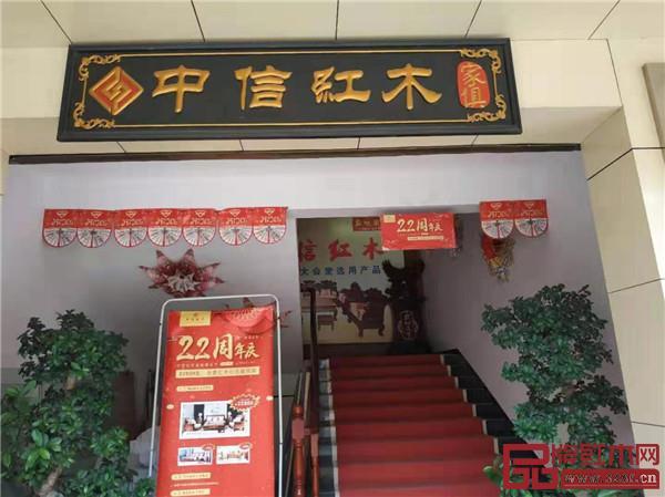 安博电竞红木湖南—衡阳县店