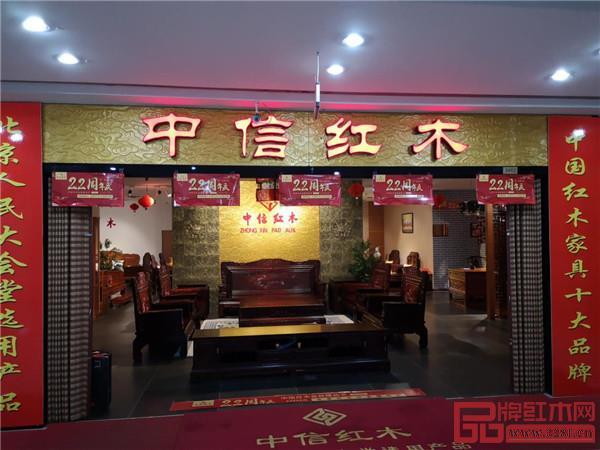 安博电竞红木山东—广饶店