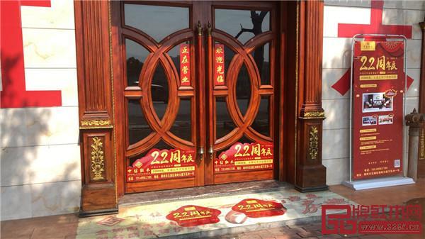 安博电竞红木湖南—郴州店