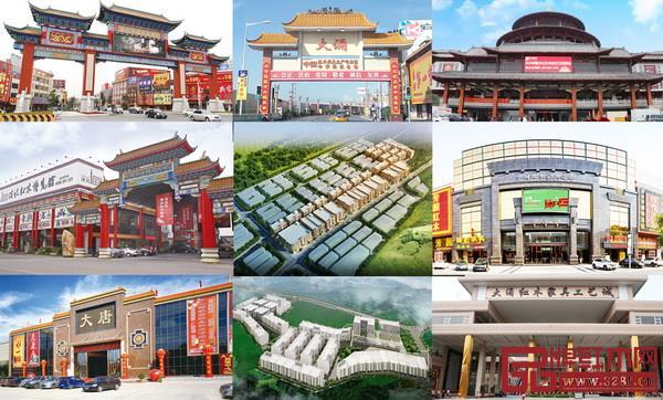 中山红木产区的红木家具生产销售企业、卖场众多,形成独具特色的产业集群