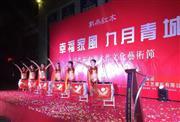 戴为千赢国际入口:新国潮时代树家风 传承中国传统文化