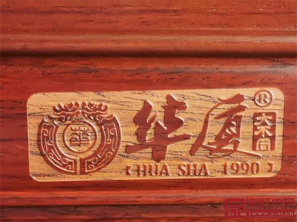 华厦大不同千赢国际入口产品激光logo