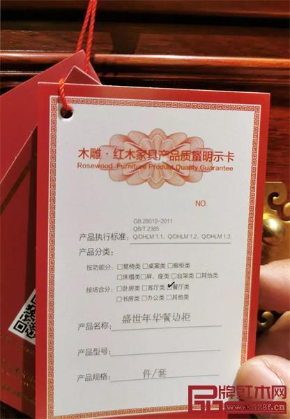 华厦大不同千赢国际入口产品明示卡