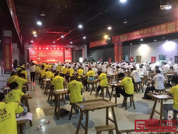 第二届全国家具雕刻职业技能竞赛浙江东阳赛区选拔赛正式开赛