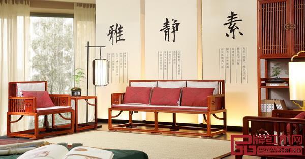 国寿红木·世外桃源《明轩系列》