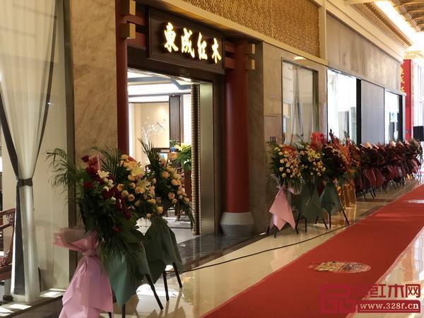 东成红木此次新开业的旗舰店盛况