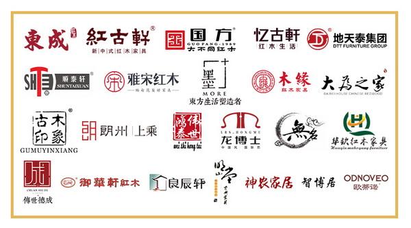 2019中山红博会推荐品牌