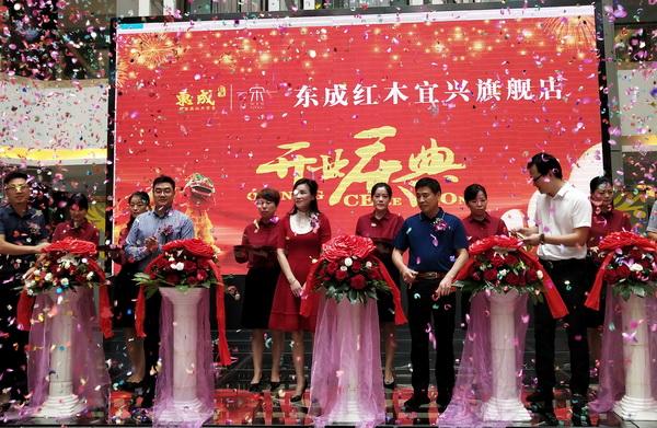东成红木四城五店同开,完美演绎新中式慢生活