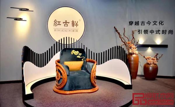 红古轩经典新中式产品《风云沙发》