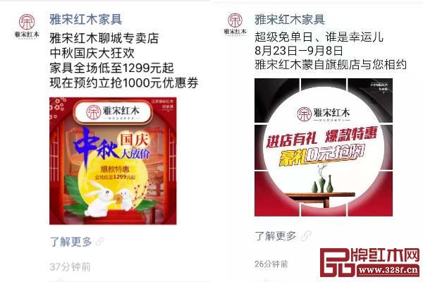 雅宋亚博体育下载苹果为经销商投放的朋友圈广告