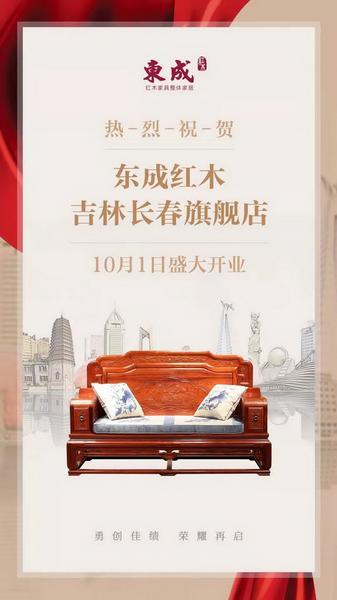 东成亚博体育下载苹果长春旗舰店10月1日迎来了备受瞩目的开业庆典