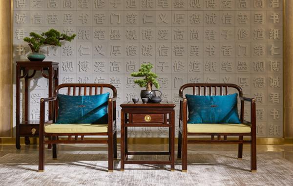 顺泰轩·书香门第意园系列——《意园沙发》