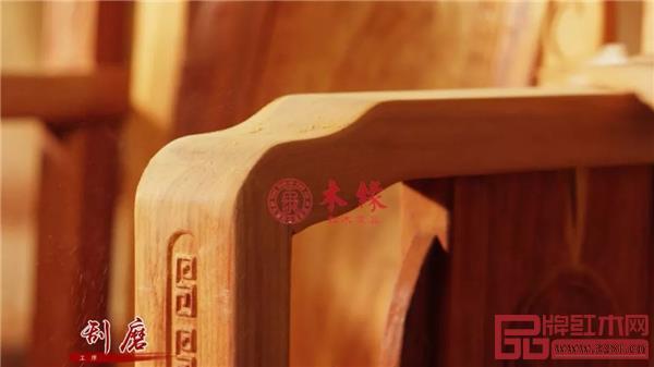 木缘红木 中山红木 中山大红酸枝家具
