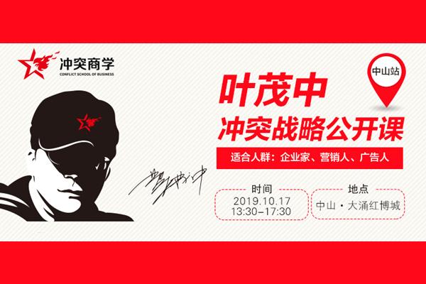 一周红木天下事:中山红博会下周开幕,精彩预告大放送|第98期