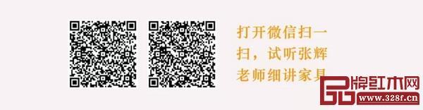 《中国家具日历2020》