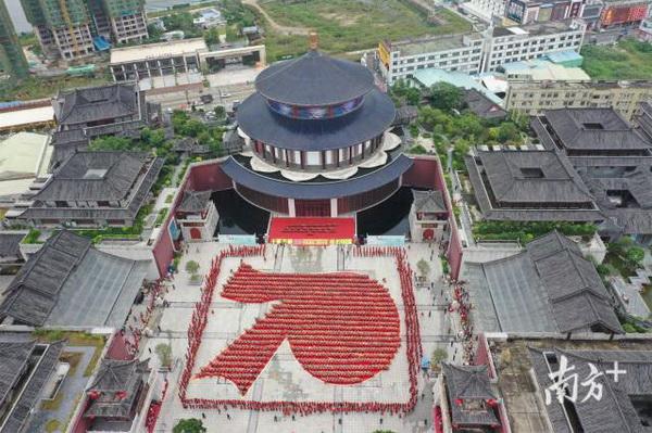 万千红 世界观——中山红博城千筝齐奏 庆祝中华人民共和国成立70周年