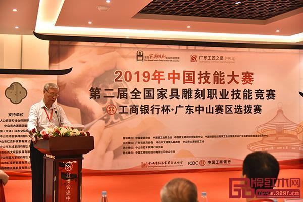 中国家具协会副理事长刘金良认为,热烈的竞赛氛围充分展示了选手的自身风采和中山红木文化的地域特色