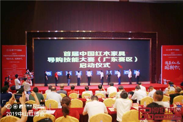 一众嘉宾共同启动首届中国bt365体育投注官网_bet365官网体育投注_365体育投注指定开户地址家具导购技能大赛(广东赛区)