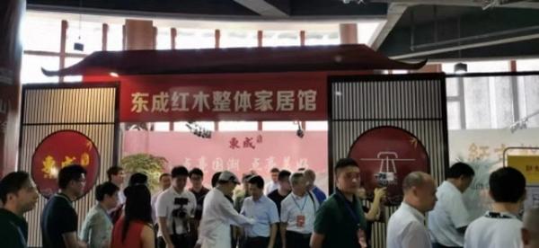 本届中山红博会上,东成红木展馆(A02)吸引了大批领导、嘉宾、客商参观