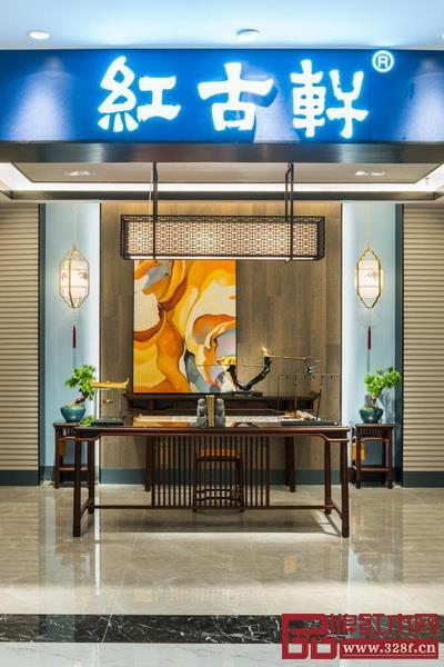 """红古轩""""云龙""""系列家具时尚有品位,气质和品质兼具"""
