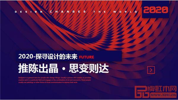 2020中国晶鲲鹏设计大赛