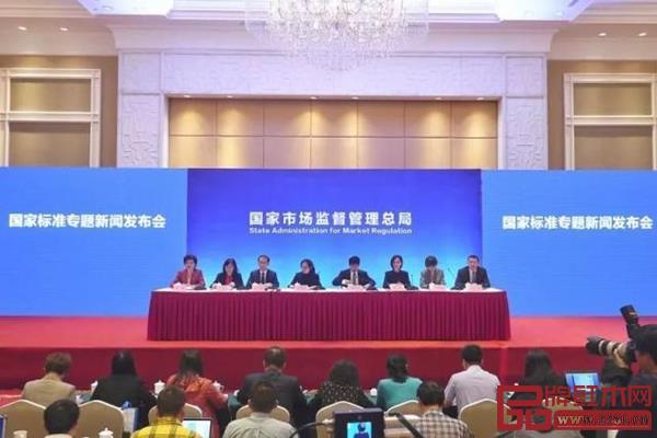 一批涵盖衣食住行各个方面的国家标准于10月20日在浙江省义乌市发布