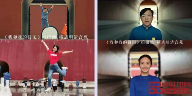 明清宫苑——《我和我的祖国》