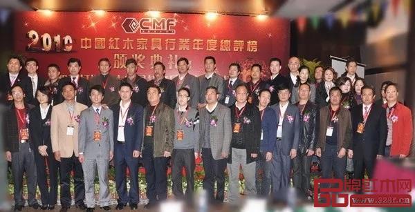 第一届红木品牌盛典于深圳举行