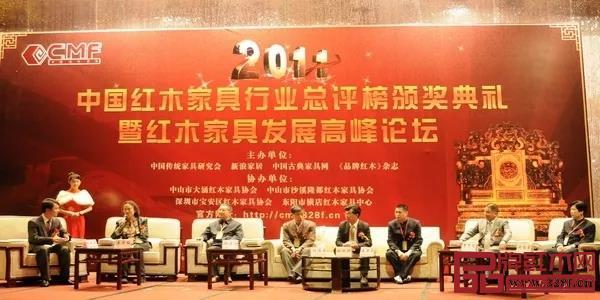 连续三届亚博体育下载苹果品牌峰会于中山举行