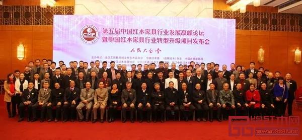 第五届亚博体育下载苹果品牌峰会走进北京人民大会堂