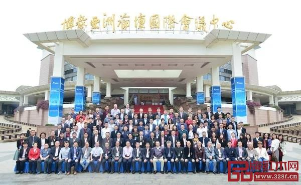 第六届红木品牌盛典走进博鳌亚洲论坛国际会议中心