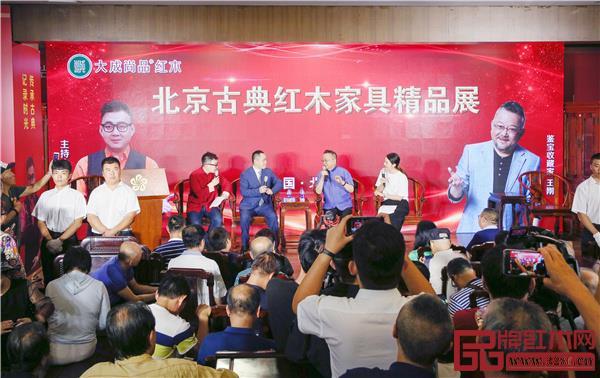 2019中国北京首届红木家具博览会暨收藏专家王刚见面会活动现场