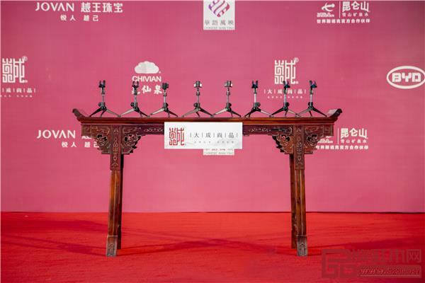 大成尚品赞助2017华语电影杭州盛典