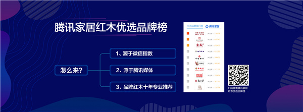 Mahogany enterprises through entering Tencent, baidu ecosystem, to consumer brand transformation, is to survive in the future under the adverse wind environment