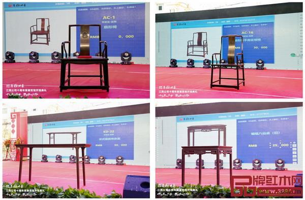 鲁班木艺中国传统工艺大师力作拍卖现场激烈,拍品均悉数拍出