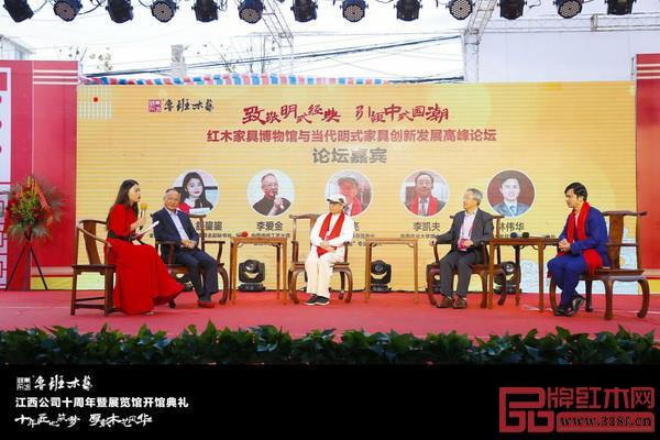 千赢国际入口家具博物馆与当代明式家具创新发展高峰论坛