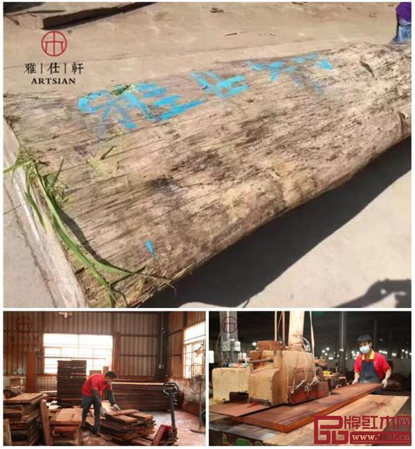雅仕轩红木:工艺