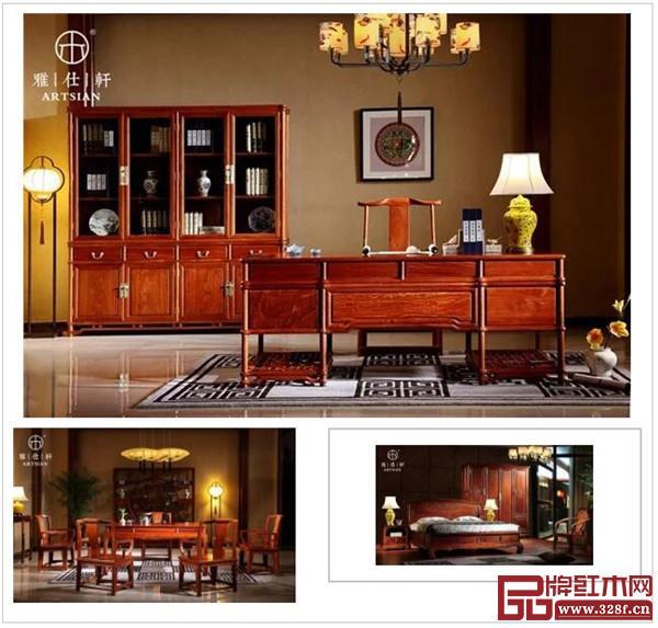 雅仕轩红木:缅甸花梨家具