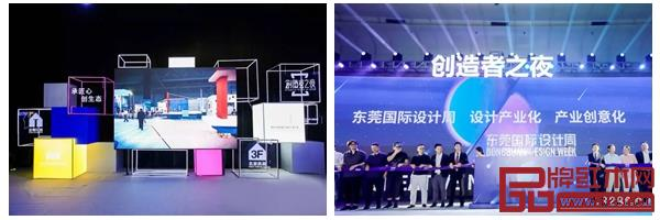 伴随着中国家具本土品牌的崛起,原创设计风已经悄然掀起