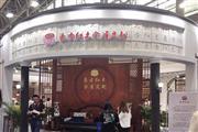 中式生活回归 原创设计崛起——东莞、广州、深圳三大家具展观察