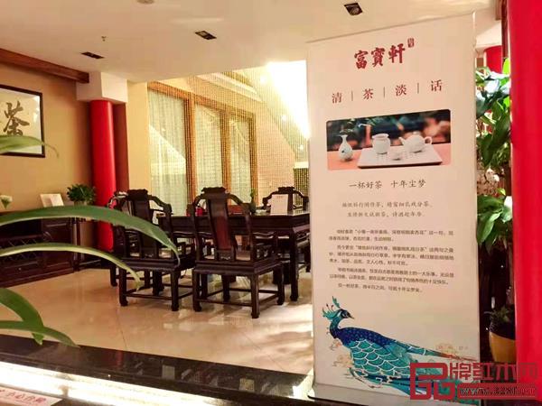 富宝轩千赢国际入口展厅文化展示一角