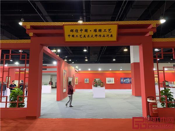 辉煌中国·璀璨工艺——庆祝中华人民共和国成立70周年中国工艺美术大师作品巡展.jpg
