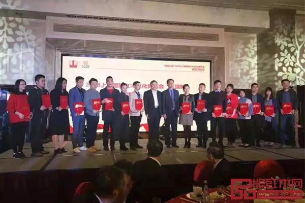 家宝红木总经理杨梓炜代表公司上台领奖(左六)