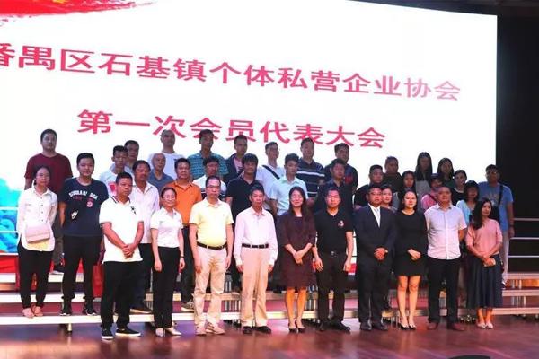 热烈祝贺家宝红木陈健发总经理当选石基镇个体私营企业协会会长!
